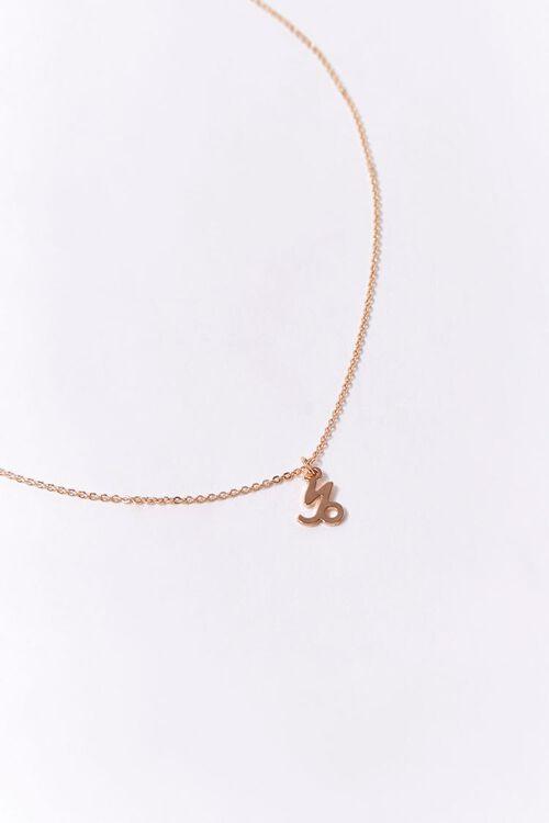 Capricorn Charm Necklace, image 1