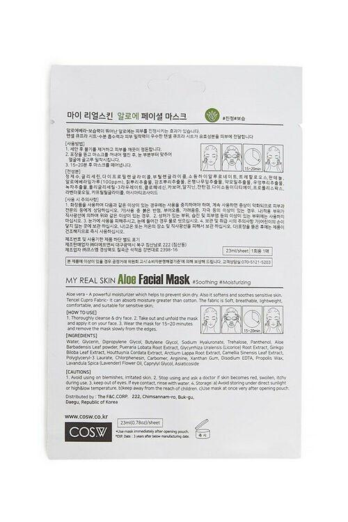 Aloe Face Mask, image 2