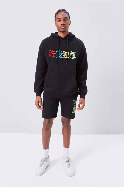 Worlds Greatest Embroidered Graphic Fleece Hoodie, image 4