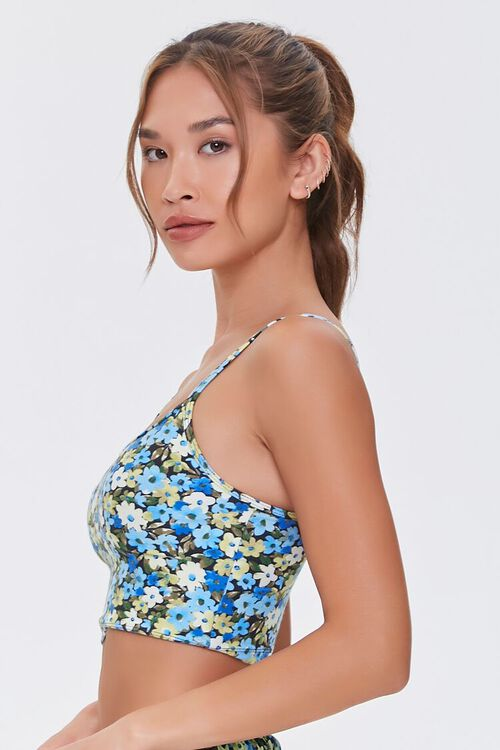 Floral Print Cropped Cami, image 2