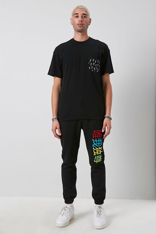 Worlds Greatest Embroidered Drawstring Joggers, image 4