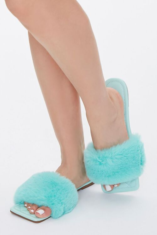 Faux Fur Quilted Slippers, image 1