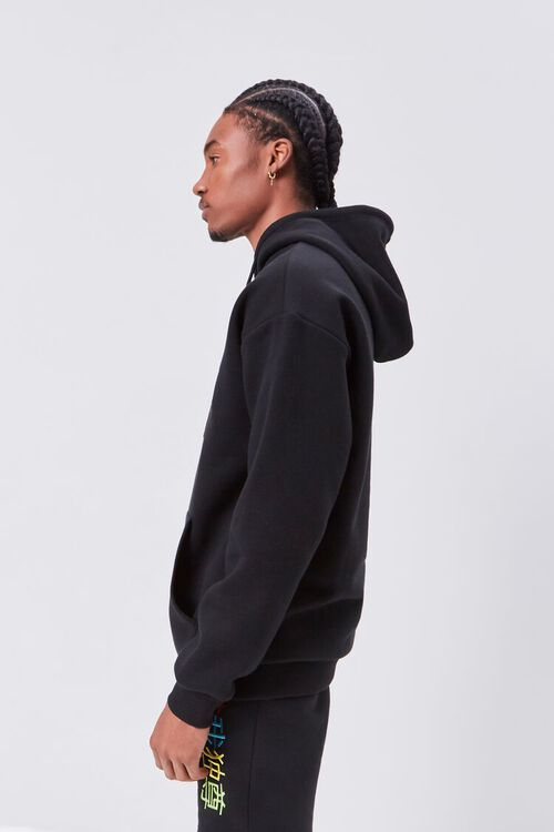 Worlds Greatest Embroidered Graphic Fleece Hoodie, image 2