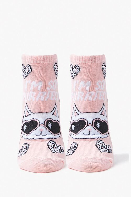 Purrfect Cat Graphic Ankle Socks, image 1
