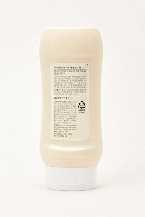 BEIGE Haeyo Mayo Hair Nutrition Pack , image 2