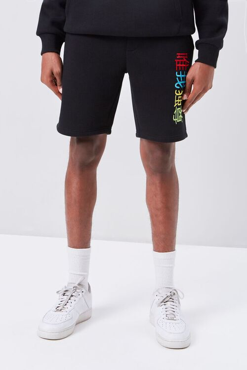Worlds Greatest Embroidered Graphic Shorts, image 2