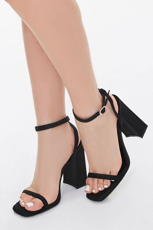 Quilted Single-Strap Block Heels, image 1