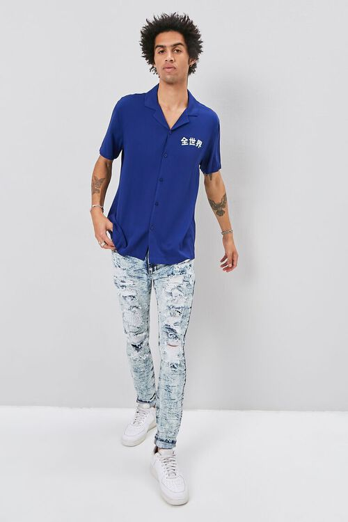 Classic Fit Chinese Graphic Shirt, image 4