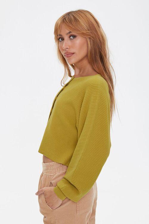 Ribbed Knit Cardigan Sweater, image 2
