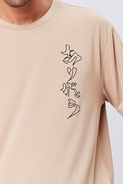 TAUPE/BLACK Arigato Graphic Tee, image 5