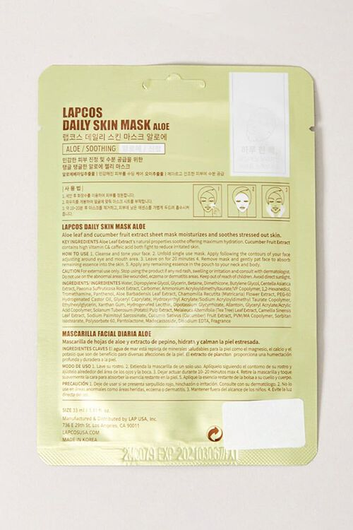 GREEN Daily Skin Mask – Aloe, image 2
