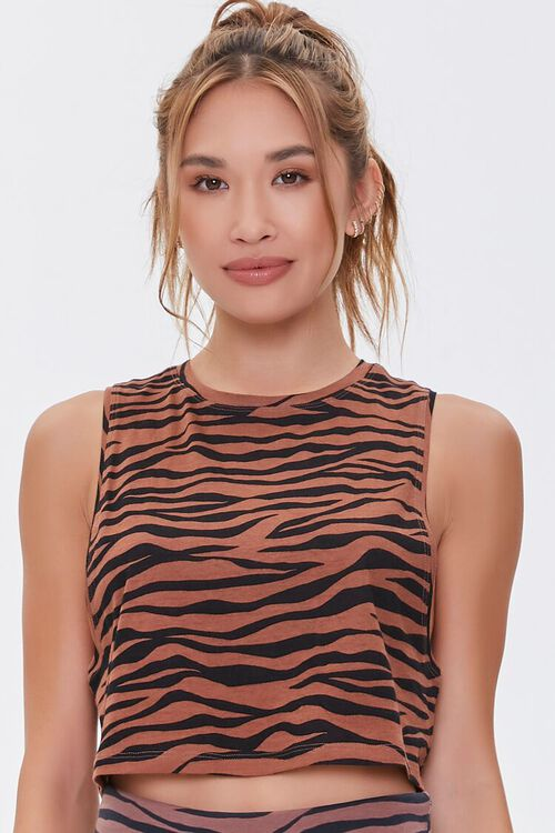 Active Tiger Striped Muscle Tee, image 1