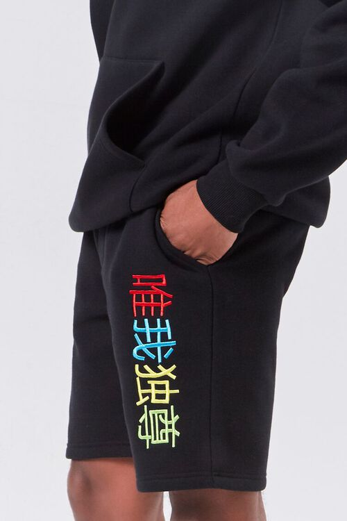 Worlds Greatest Embroidered Graphic Shorts, image 5