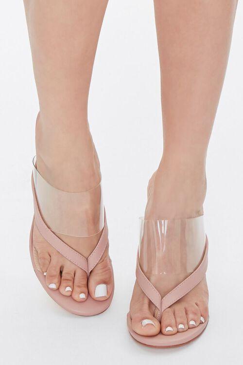 Toe-Thong Lucite Wedge Heels, image 4