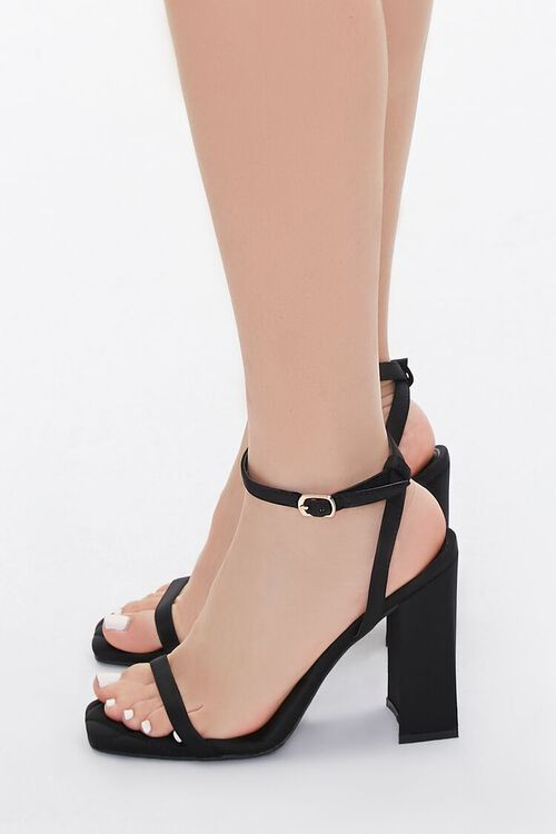 Quilted Single-Strap Block Heels, image 2
