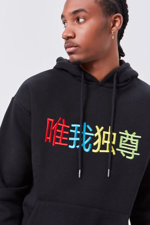 Worlds Greatest Embroidered Graphic Fleece Hoodie, image 5