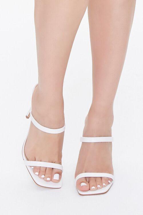 WHITE Faux Croc Slip-On Heels, image 4
