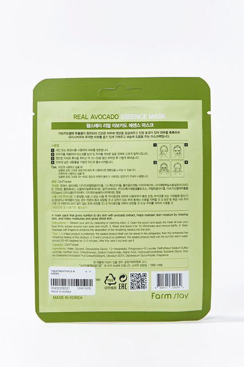 Avocado Sheet Mask, image 2