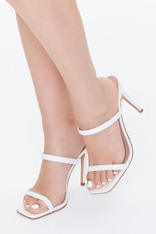 WHITE Faux Croc Slip-On Heels, image 1