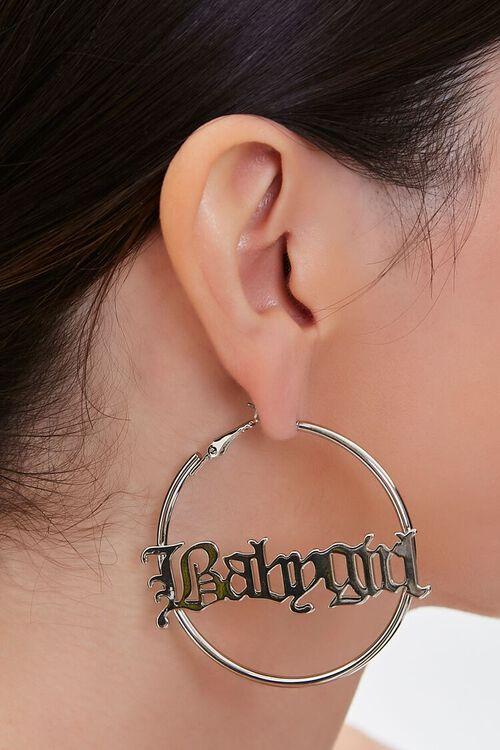 Babygirl Text Hoop Earrings, image 1