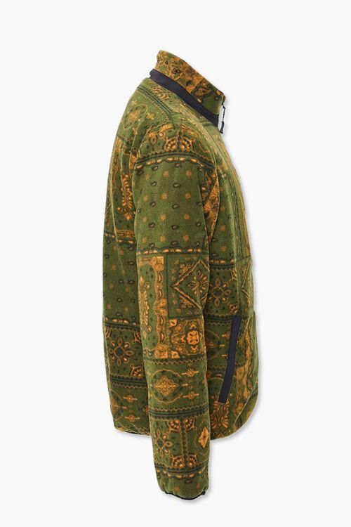 Paisley Fleece Zip-Up Jacket, image 2