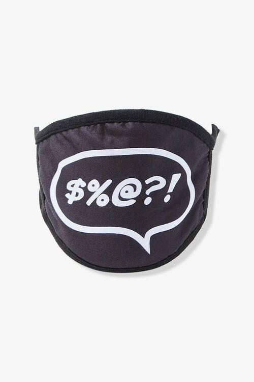 Speech Bubble Face Mask, image 1