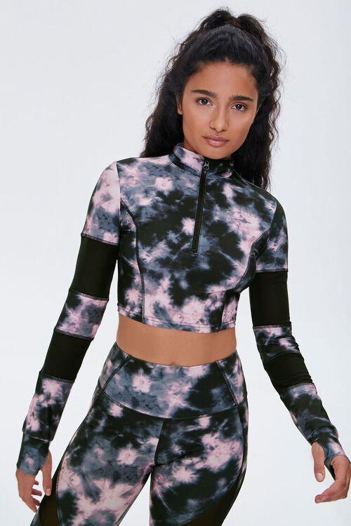 Active Tie-Dye Jacket, image 1